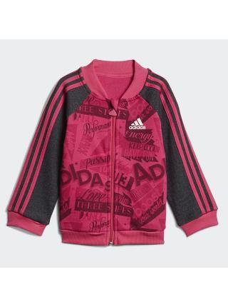 Детский костюм Adidas Basketball - DJ1558