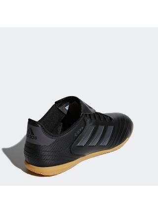 Мужские бутсы Adidas Copa Tango 18.4 IN - CP8965