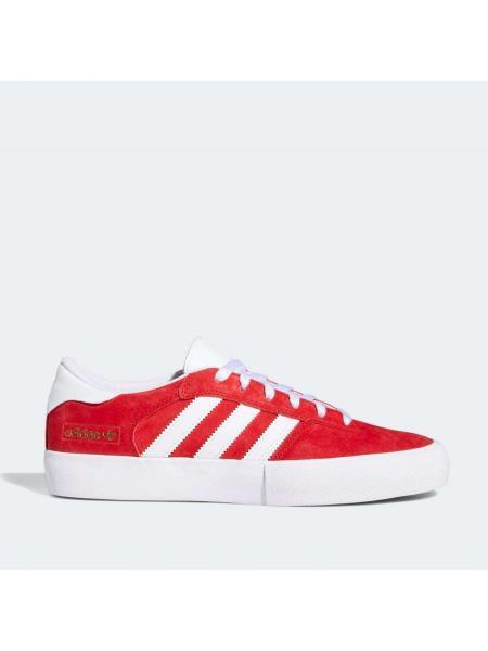 Мужские кеды Adidas Matchbreak Super - FV5974