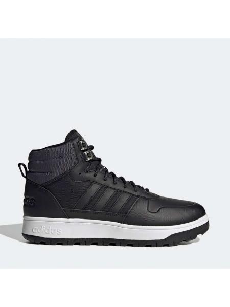 Мужские кроссовки Adidas Blizzare - FW6633
