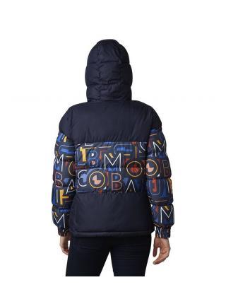 Женская куртка Columbia Pike Lake II Insulated - EL0297-473