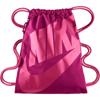 Детский рюкзак мешок